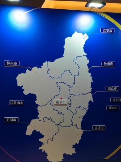 未來五年,南京邁步超大城市