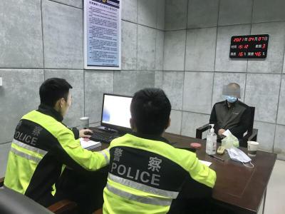 男子醉酒駕駛肇事后逃之夭夭 法網恢恢,17個月后從黑龍江將其擒獲