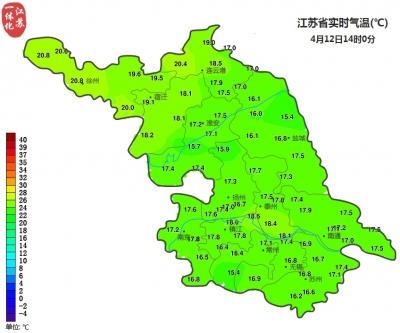 """冷空气来""""串门"""",后天早晨江苏淮北东部地区最低温只有5℃!"""