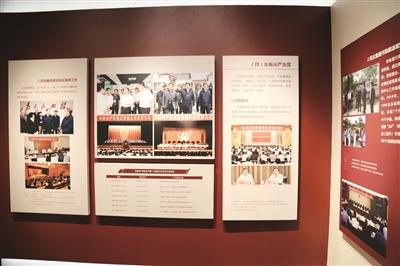 镇江新区党工委理论学习中心组开展党史专题学习