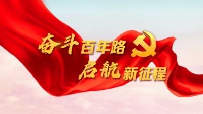 """共享全民艺术盛宴,展现幸福镇江魅力 """"小康""""生活注入文化力量"""