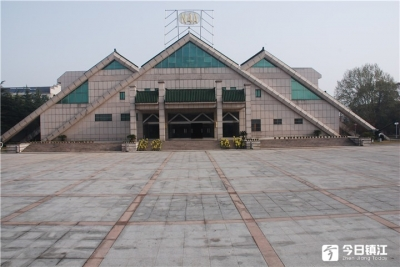 茅山新四军纪念馆共建党史学习教育基地