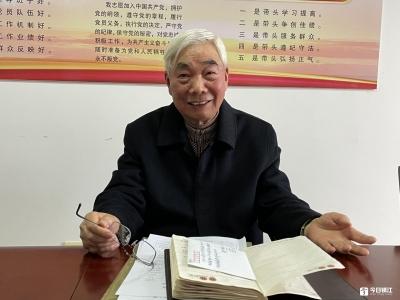 """以农为本,服务""""三农""""  ——访镇江农行退休干部陈佩礼"""