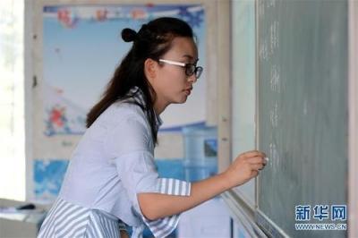 教育部:2021年全国计划招聘特岗教师8.4万余名