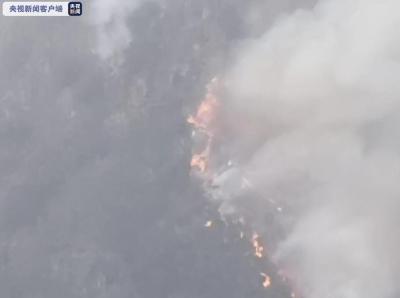 四川甘孜州九龙县发生森林火灾,正在扑救中