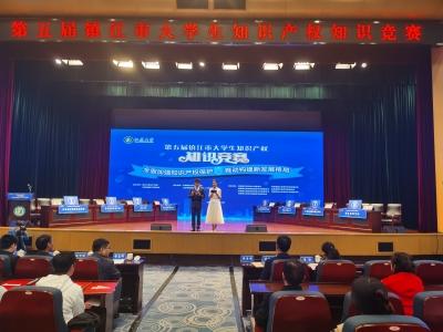 镇江市举行大学生知识产权知识竞赛活动