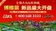 恒大文化旅游城博雅居新品盛大開盤