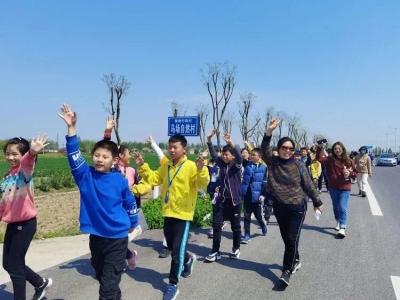 40分钟5公里!丹阳华南实验学校师生春日徒步拉练