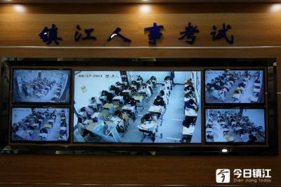 镇江市市直及部分辖市区事业单位2021年集中公开招聘笔试成功举行