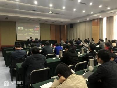 镇江全市组织系统开展党史教育学习专题宣讲会