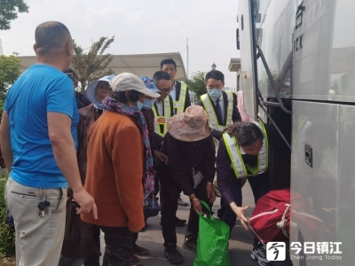 """历经9小时,镇江新区南站顺利护送8名""""超龄""""务工者回家"""