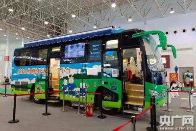 第三屆世界大健康博覽會在武漢開幕 現場可接種新冠疫苗