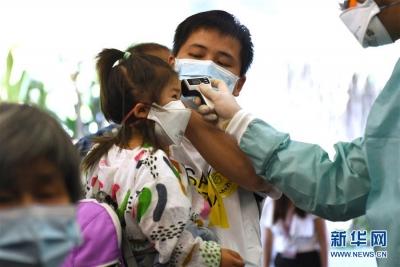 最新!新型冠状病毒肺炎防控方案(第八版)发布