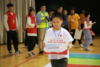 """2021年""""放飞梦想""""全国青少年纸飞机教育竞赛(江苏预选赛)在镇江举行"""