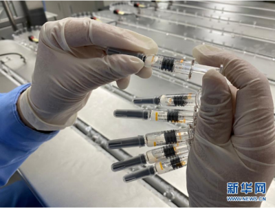 阿根廷批准中国康希诺生物新冠疫苗在该国紧急使用
