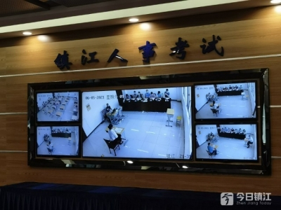 镇江2021年事业单位招聘面试举行