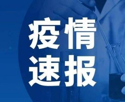 6月12日江苏新增境外输入新冠肺炎确诊病例1例
