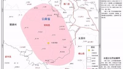 云南省地震局发布楚雄双柏5.1级地震烈度图