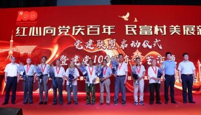 蒋乔街道举行庆祝建党100周年文艺汇演活动