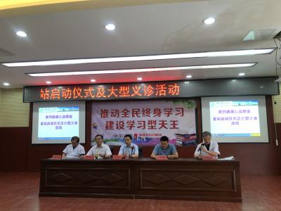 镇江市一人医开展男性前列腺癌百村公益筛查活动