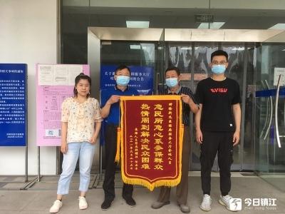 丹阳医保局:心贴心办实事 实打实解难题