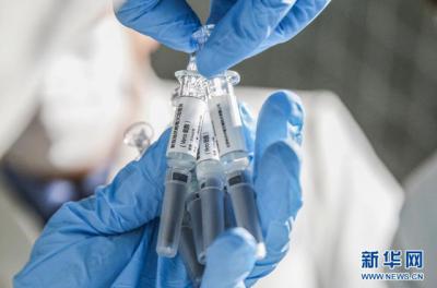 """中国践行疫苗""""全球公共产品""""大国承诺"""