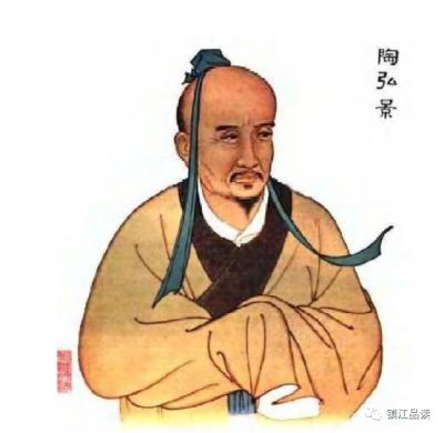 """""""山中宰相""""陶弘景,亦是本草学集大成者"""