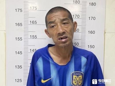"""一男子""""碰瓷""""被抓  丹阳警方征集受害人线索"""