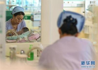 国务院印发纲要:研究推动婴幼儿照护费用纳入个税专项扣除