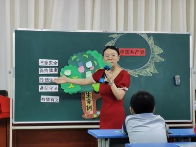丹阳:一次优秀班会课评选,一堂生动党史教育课