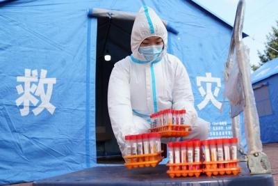 疫情防控不力,哈尔滨多名党员干部被追责问责
