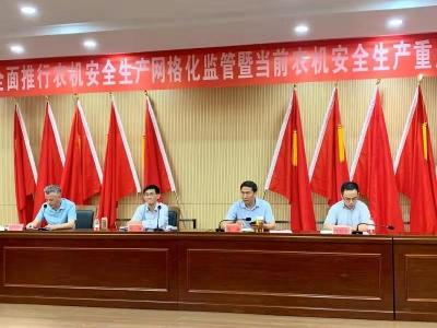 镇江市网格化服务管理平台农机安全生产监管模块正式启动运行