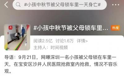 江苏疾控提醒:国庆将至,带孩子出行一定要警惕这件事!