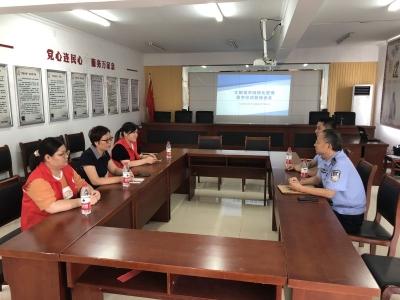 镇江监狱与社区党建结对共树文明新风