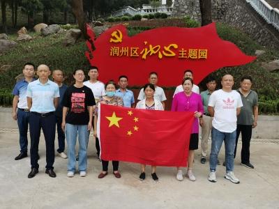 """韦岗村党委开展""""我和我的祖国""""爱国主义教育主题党日活动"""
