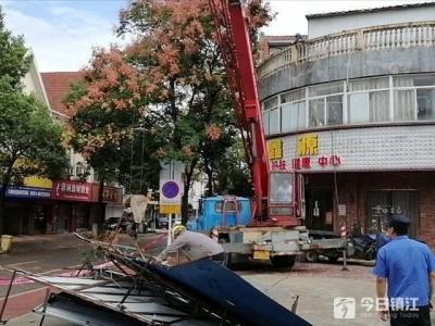 """迎战""""灿都"""" 镇江新区城管拆除两处大块头破损广告牌"""