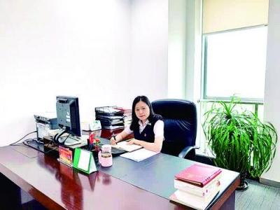 做好自己,再监督别人——记江苏银行优秀党务工作者吴萍