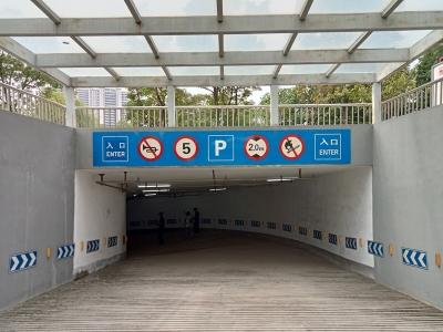 丹阳万善公园东地下停车场开放,停车不再难