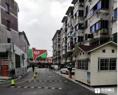 镇江九小区获评省级宜居示范居住区,快来看看有没有你们小区
