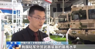 高性能火炮、多用途无人直升机……多款明星陆军武器装备亮相第十三届中国航展