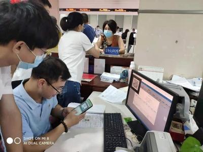 丹阳:财政票据电子化,便民服务再升级