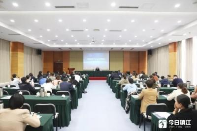 企业合规宣讲!镇江市检察院为全市外经贸企业送上法治大餐!