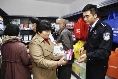镇江市第一家反诈超市开业
