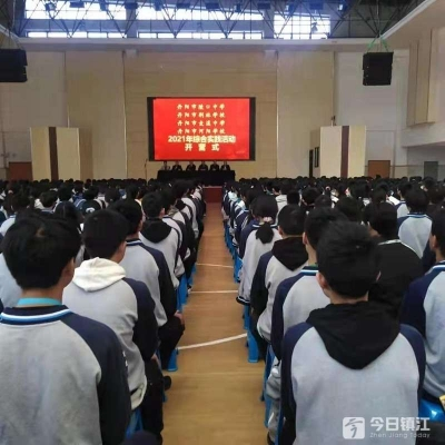 丹阳市荆林学校开展八年级综合实践活动