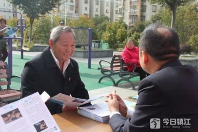 《长江保护法》普法宣传进社区
